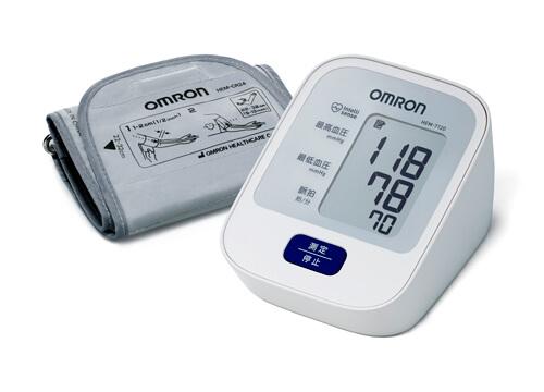 上腕式血圧計(5名様)