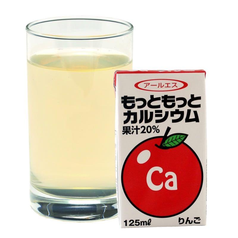 もっともっとカルシウム(りんご味)24本(10名様)