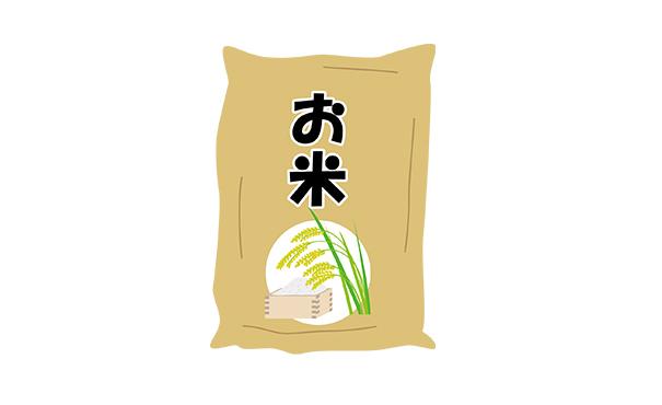 お米1kg(200名様)
