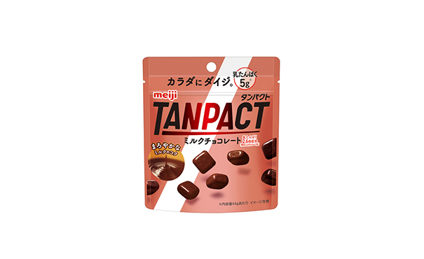明治TAMPACT詰め合わせ(20名様)