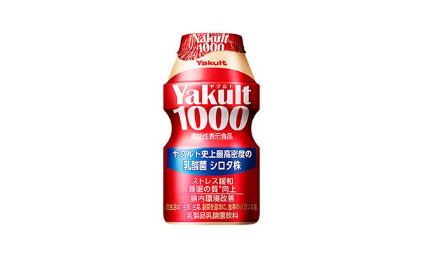 ヤクルト1000 7本入り2パック (50名様)